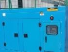 无锡移动发电车发电机出租维修服务