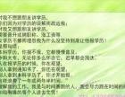 南京大学人力资源管理自考本科