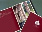 精装企业画册设计印刷专家