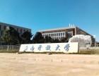 2017年云南开放大学春季专科/本科招生