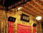 绿色北京故宫.八达岭.颐和园.香山公园.天坛双飞五