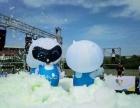 江门楼盘活动喷射派对泡沫机游乐场地泡沫机