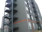 石家庄钢结构消防楼梯制作安装现浇筑混凝土楼梯阁楼露台封顶