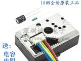 GP2Y1010AU0F 灰尘 粉尘 空气检测传感器 PM2.5