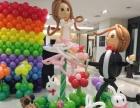 主营婚礼策划、气球装饰、气模出租、婚庆设备、演艺