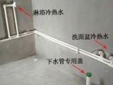 北京水管断裂 水管漏水,接水管 下水管 安装水管