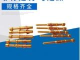 东莞长安工厂加工插针插孔