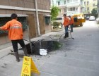 合肥市庐阳校区公路大型污水井疏通高压清洗管道检测