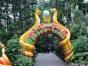 广州长隆野生动物园,欢乐世界高铁来回二天游