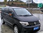 郑州日产多功能车出售
