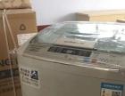 欧品全自动洗衣机6点5公斤