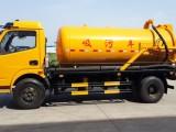 北京清理化粪池抽粪抽污水泥浆 管道疏通清洗 市政管道清淤检测