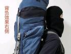 个人超低价出售正品Gregory老款Whitney专业登山包
