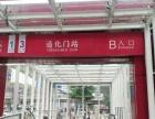 西京医院附近全配置可做饭洗衣家庭公寓