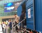 北京华杰厢式货车移动厕所租赁销售,集装箱厕所租赁销