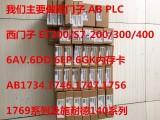 长期求购西门子PLC模块,AB PLC模块