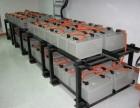 通化电瓶回收废蓄电池回收废旧电瓶回收价格