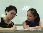 杭州取得优家教