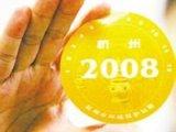 2014年郑州报废汽车回收公司 黄标车回收定点单位在哪儿欢迎