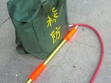 背囊往复式灭火水 背负式森林灭火水 电动式灭火水