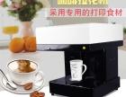 答案奶茶网红较火奶茶加盟,名额有限切勿错失商机!