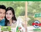 广州立白企业集团有限公司加盟 零售业