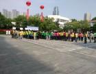 武汉户外团建活动-武汉周边夏天拓展-武汉团建拓展体验式培训