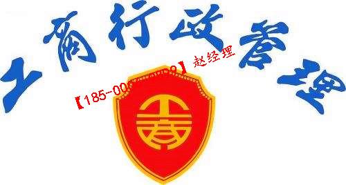 滨州个人售电公司注册公示盈利模式