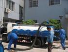 北京昌平区污水处理 猪场清理猪粪 抽化粪池抽污水