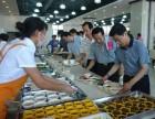 东莞横沥员工工厂食堂承包