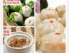 深圳早餐包子店加盟
