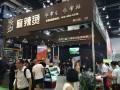 2018广州餐饮加盟展(美食餐饮加盟创业展)