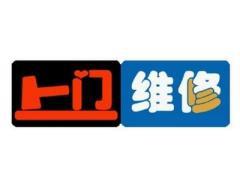 全国联保-%东莞虎门美的空调(各中心)%售后服务网站电话