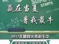 朗阁泓泰英语/雅思/托福/中小学英语暑假班招生