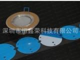 高品质导热材料 专业研发 厂家直销 低价批发导热双面胶