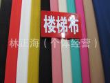 柯桥厂家直销 春秋时尚服装面料 小西装布料 针织面料特价批发