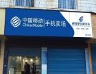 (null) 民营市场鑫峰宾馆正对面 电子通讯 商业街卖