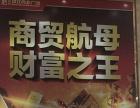 文成 大峃 温州动车站正对面 22m²