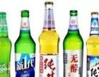 金星啤酒招永城代理商