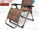 海椰牌躺椅,全新未使用便宜出