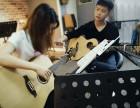 郑州市二七区长江路专业吉他尤克里里培训音乐学院毕业老师