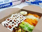 做外卖首选脆皮鸡米饭 烤肉拌饭免加盟费【精选】