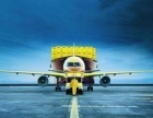 燕郊DHL國際快遞 燕郊DHL貨運取件咨詢電話