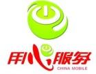 欢迎-进入%宁波海尔空调-(各中心)%售后服务网站电话