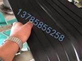 橡胶止水带常用止水带形式及分类