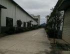 雁山周边 会仙工业集中区 厂房 10000平米
