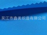 供应160D尼龙纬弹塔丝隆 尼龙弹力棉感户外运动服休闲裤面料