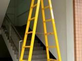 合肥厂家直供电力安全检修专用的玻璃钢绝缘梯人字梯鱼杆梯
