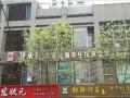 马连道茶城 家乐福旁 一层临街270平餐饮招租