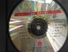 原版收藏CD关正杰,张国荣签名版,小提琴·钢琴合奏